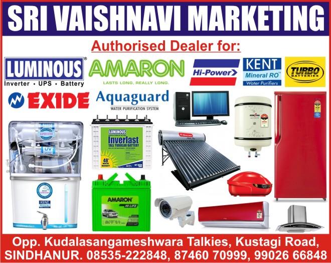 SRI VAISHNAVI MARKETING