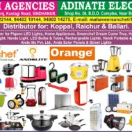 ADINATH AGENCIES