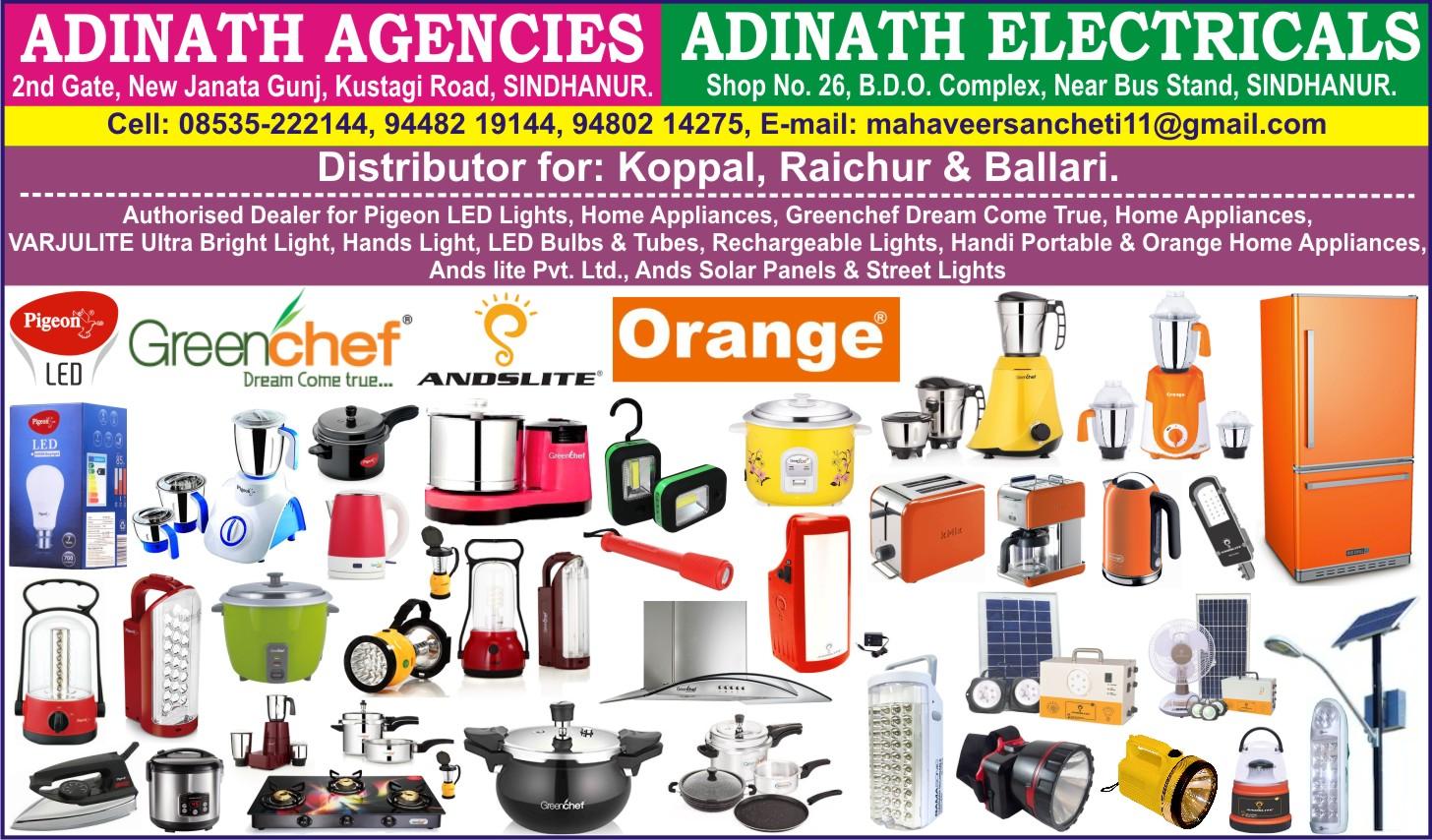 ADINATH ELECTRICALS