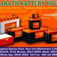 Bharath Battery House
