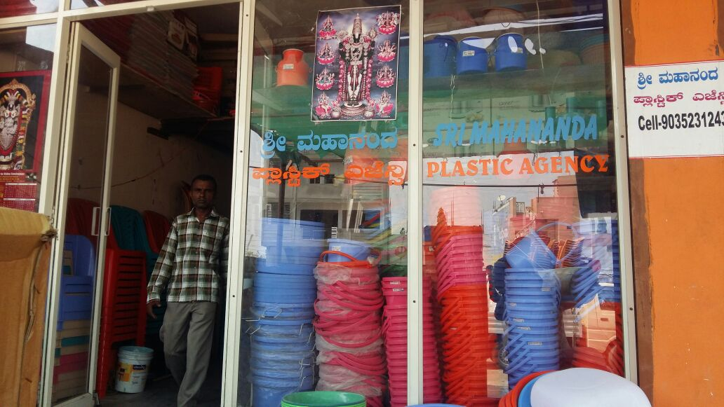 SRI MAHANANDA PLASTIC AGENCY
