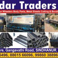 Khalandar Traders