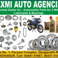 LAXMI AUTO AGENCIES