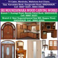 SRI MOUNESHWARA WOOD CARVING WORKS
