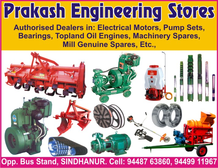 Prakash Engineering Stores
