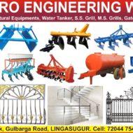 SK AGRO ENGINEERING WORKS