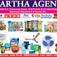 SAMARTHA AGENCIES