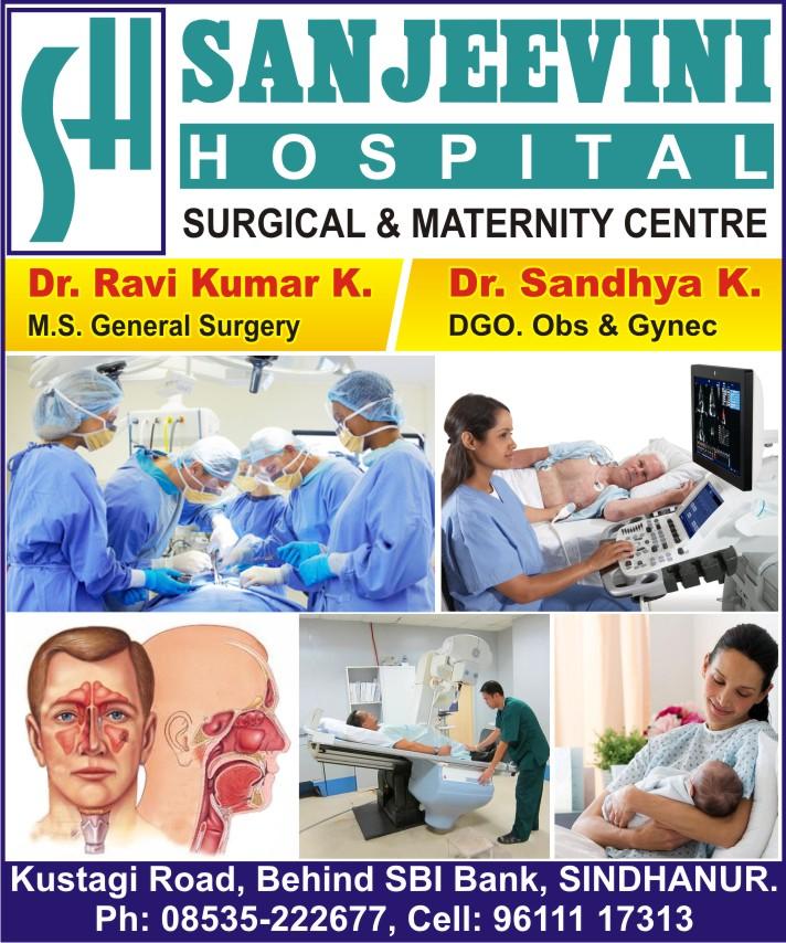 Sanjeevini Hospital