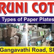 SHRI DURGA THARUNI COTTAGE INDUSTRIES