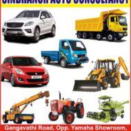 Sindhanur Auto Consultancy