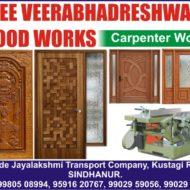 SREE VEERABHADRESHWARA WOOD WORKS