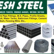 Sri Ganesh Steel