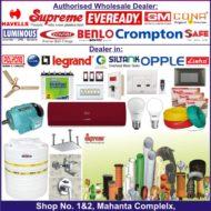 Sri Gururaj Enterprises