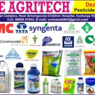 A-One Agritech