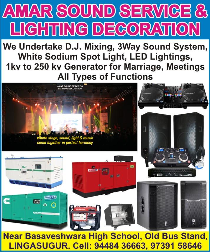 AMAR SOUND SERVICE & LIGHTING DECORATION