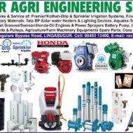 GOUDAR AGRI ENGINEERING SYSTEMS