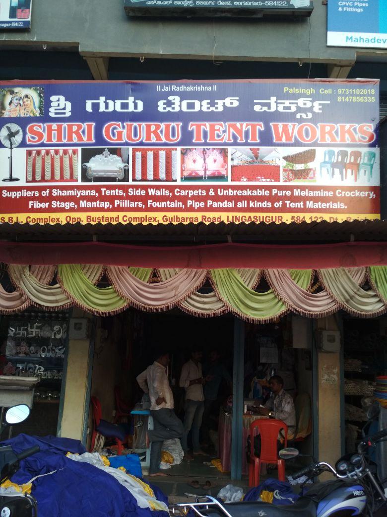 Shri Guru Tent Works