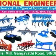 National Engineering Works
