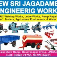 Sri Jagadamba Engineering Works