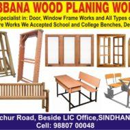 Rabbana Wood Planing Works