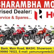 SHUBHARAMBHA MOTORS