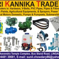 Sri Kannika Traders