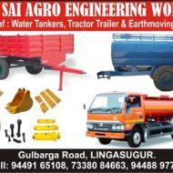 SRI SAI AGRO ENGINEERING WORKS
