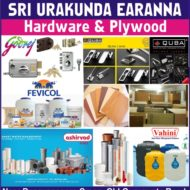 SRI URAKUNDA EARANNA Hardware & Plywood