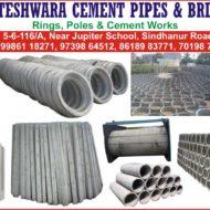 SRI VENKATESHWARA CEMENT PIPES & BRICKS WORKS