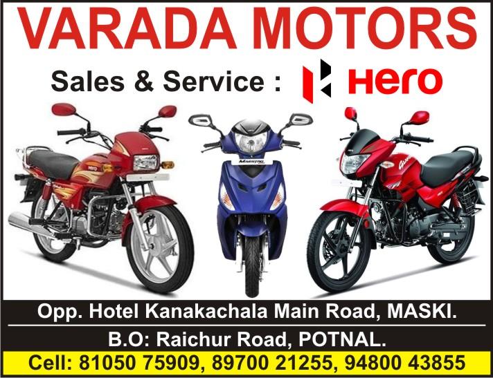 VARADA MOTORS