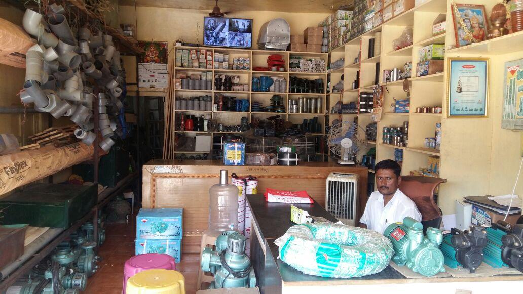 SRI AMARESHWARA ELECTRICAL SHOP