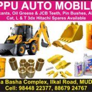 Appu Auto Mobiles