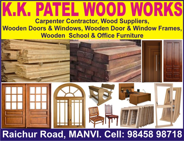 K.K. PATEL WOOD WORKS