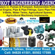 RAJKOT ENGINEERING AGENCIES