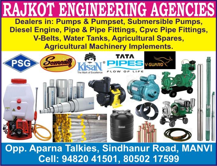 RAJKOT ENGINEERING AGENCIES