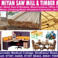 S.K. DADA MIYAN SAW MILL & TIMBER MERCHANT