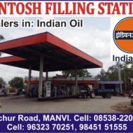 SANTOSH FILLING STATION