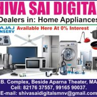 Shiva Sai Digitals