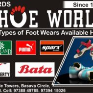 Lords Shoe Worlds