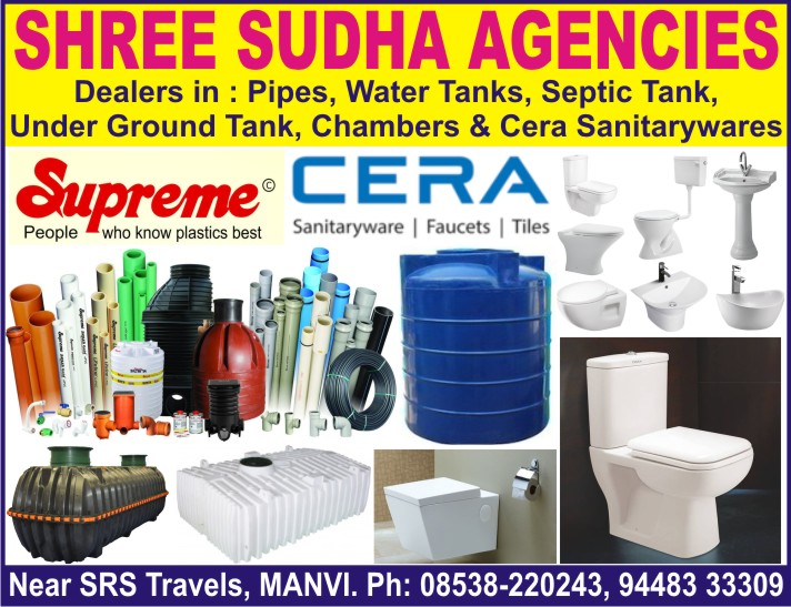 SHREE SUDHA AGENCIES