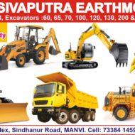 SREE SIVAPUTRA EARTHMOVERS
