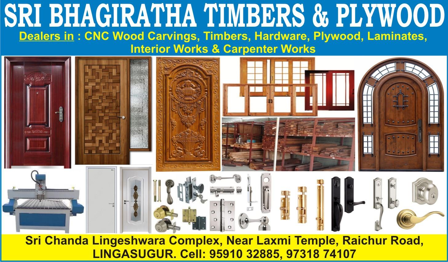 SRI BHAGIRATHA TIMBERS & PLYWOOD