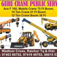 SRI GURU CRANE PUBLIC SERVICE