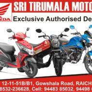 SRI TIRUMALA MOTORS