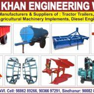 YUSUF KHAN ENGINEERING WORKS