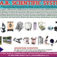 A.R. SCIENTIFIC SYSTEMS