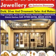 Baba & Brothers Jewellery