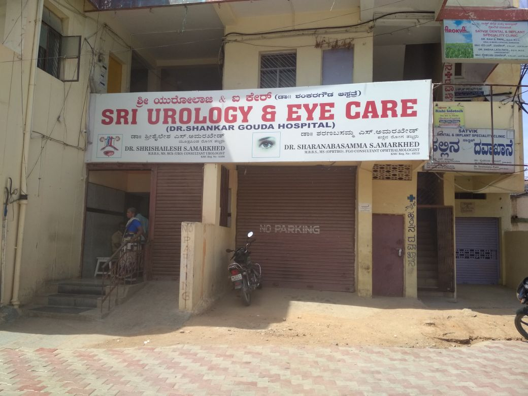 SRI UROLOGY & EYE CARE