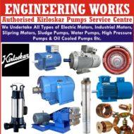 IMRAN ELECTRICAL & ENGINEERING WORKS