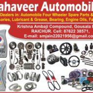 Mahaveer Automobiles